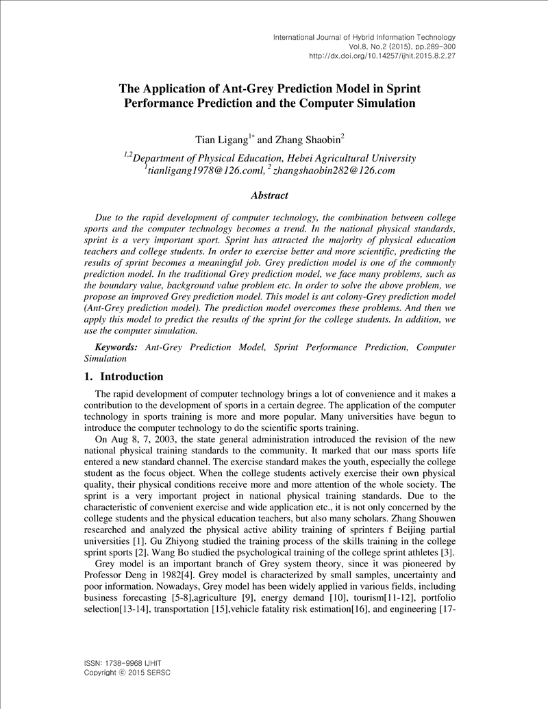 The Application of Ant-Grey Prediction Model in Sprint