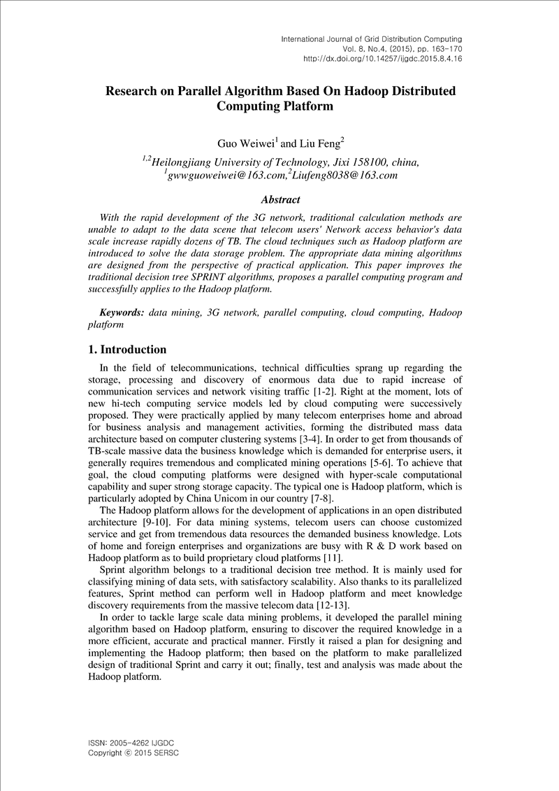 distributed computing research papers