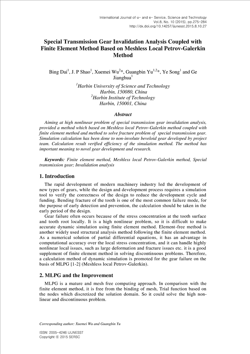 Special Transmission Gear Invalidation Analysis Coupled with Finite