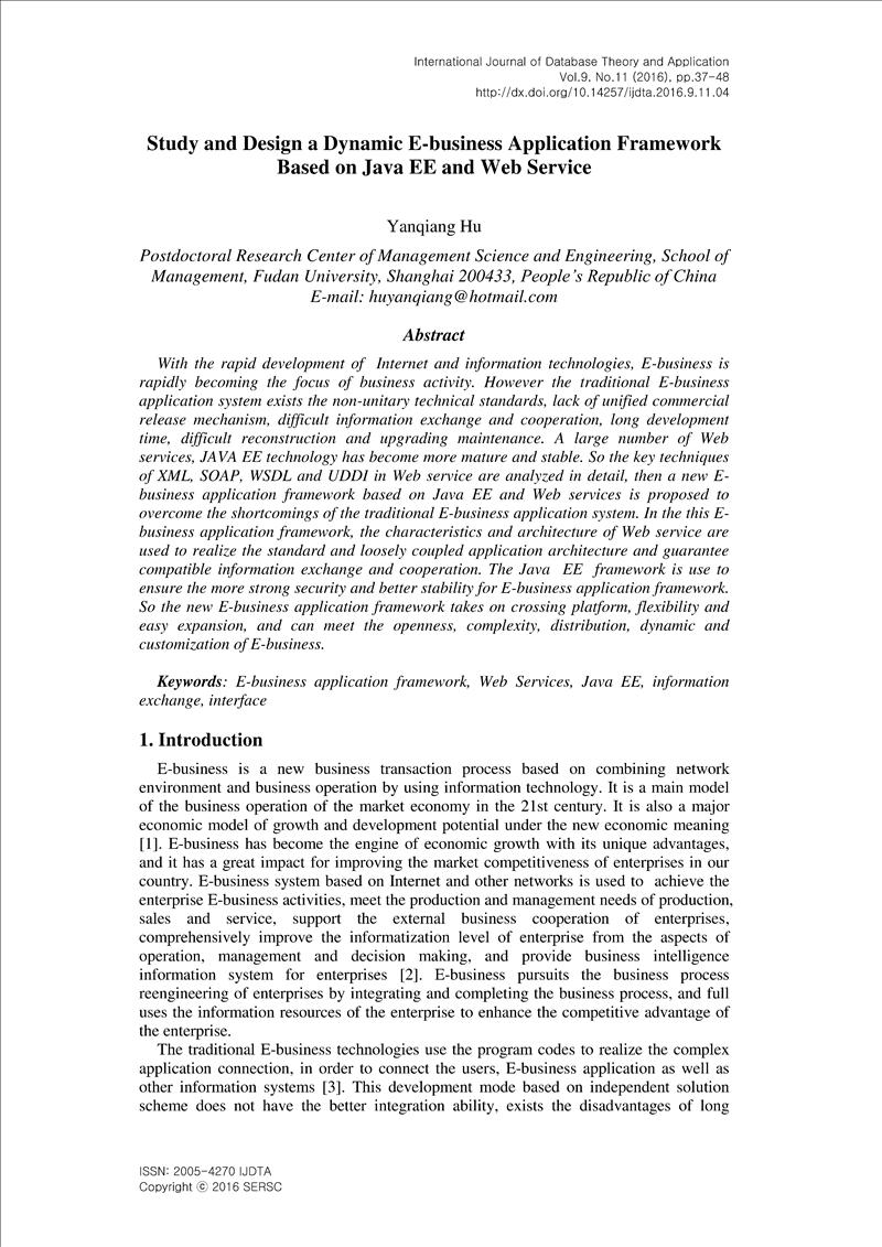 Study and Design a Dynamic E-business Application Framework