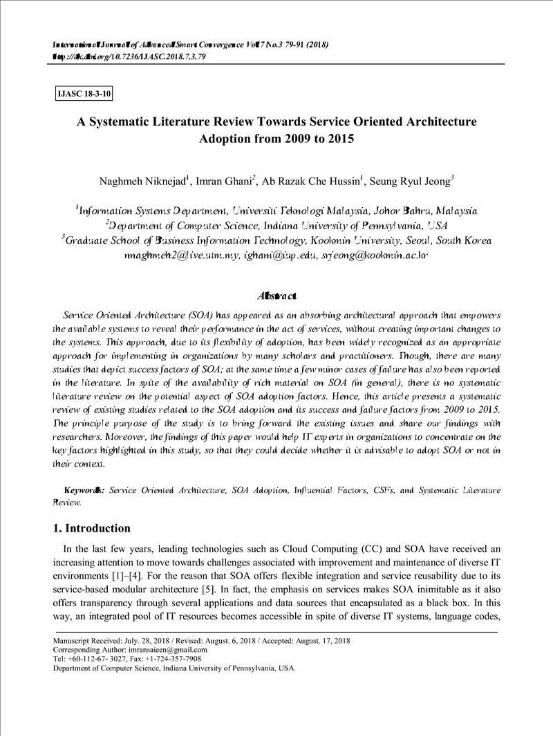 A literature Review of the Factors Affecting Service Oriented Architecture Adoption in E-Banking